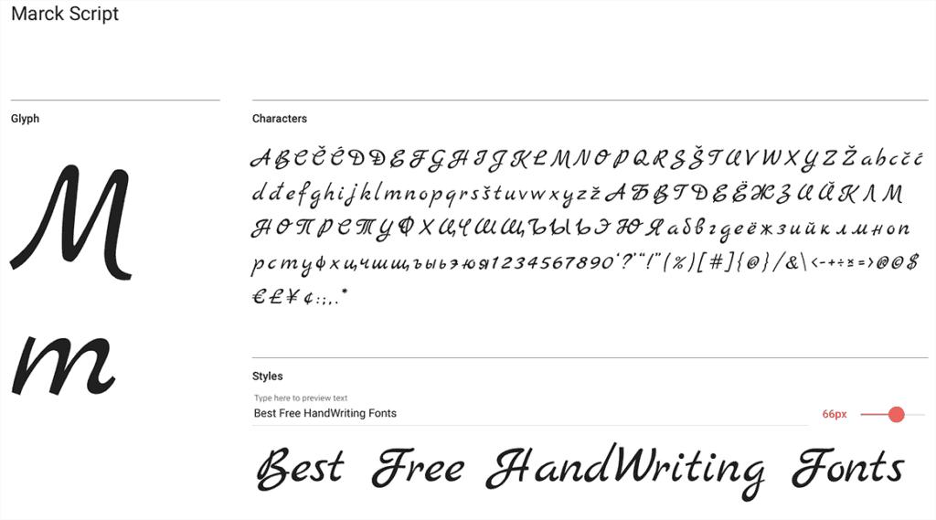 mark script