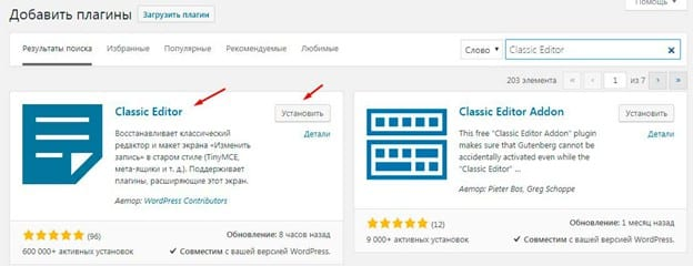 Blog Archives - Dessign Themes - Premium WordPress Themes